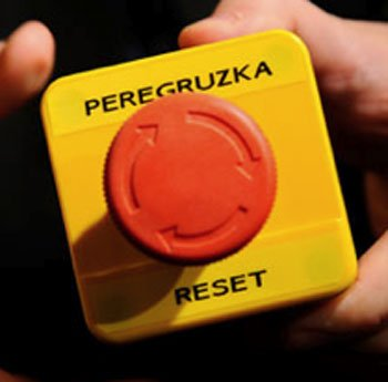 hillary-reset-button